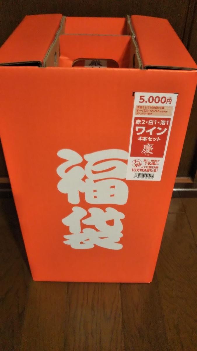 f:id:tabitogurume:20201227150411j:plain