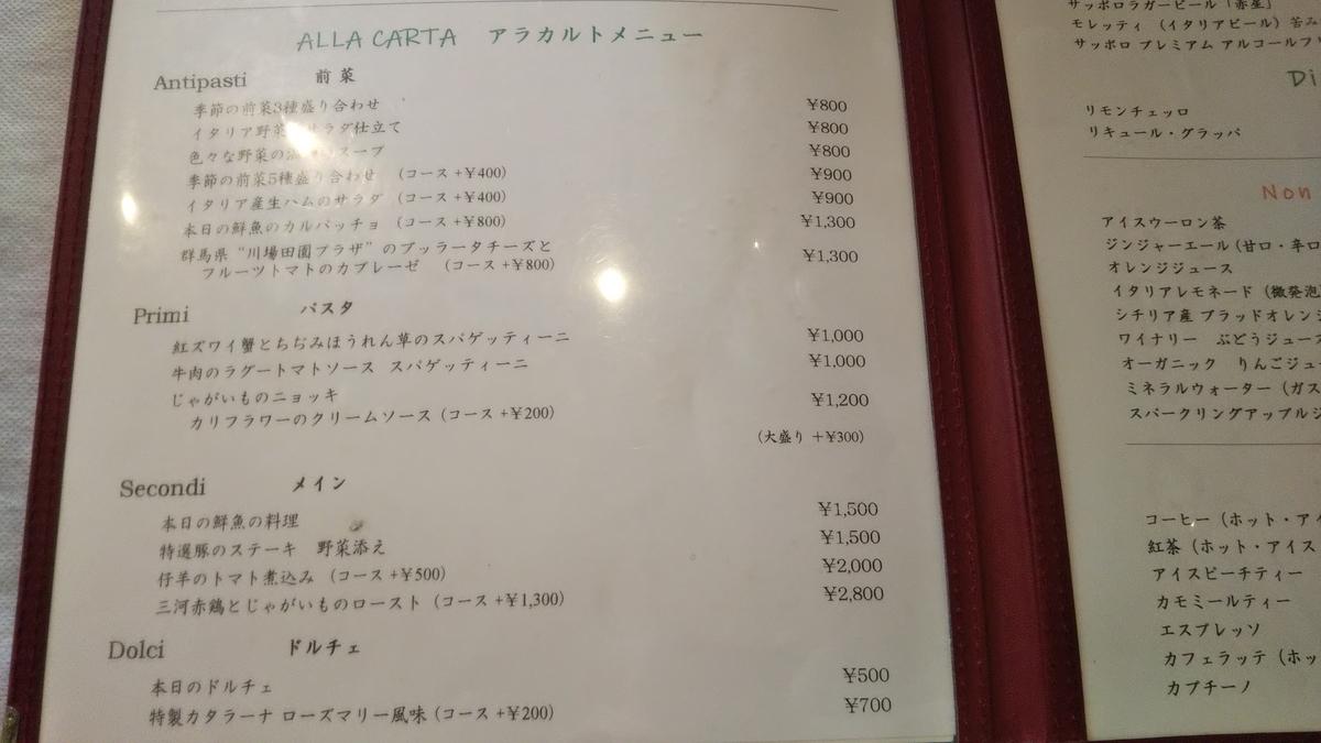 f:id:tabitogurume:20210117142323j:plain