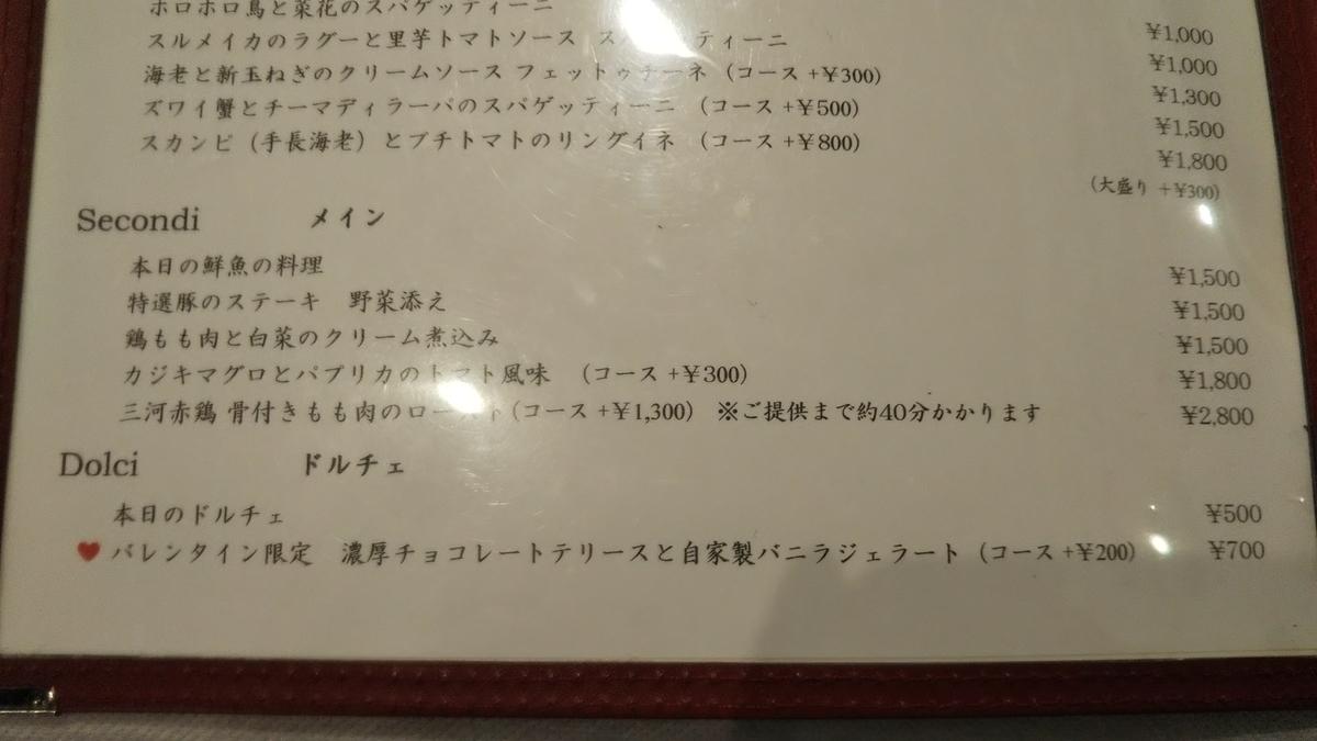 f:id:tabitogurume:20210206173541j:plain