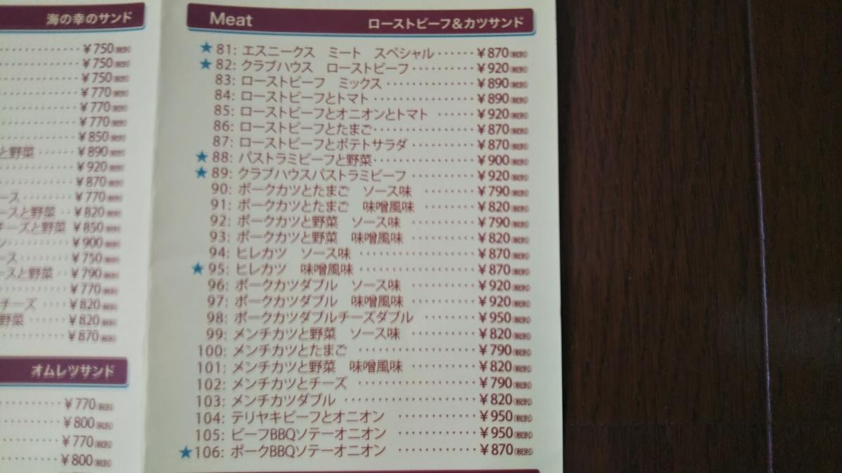 f:id:tabitogurume:20210207122503j:plain
