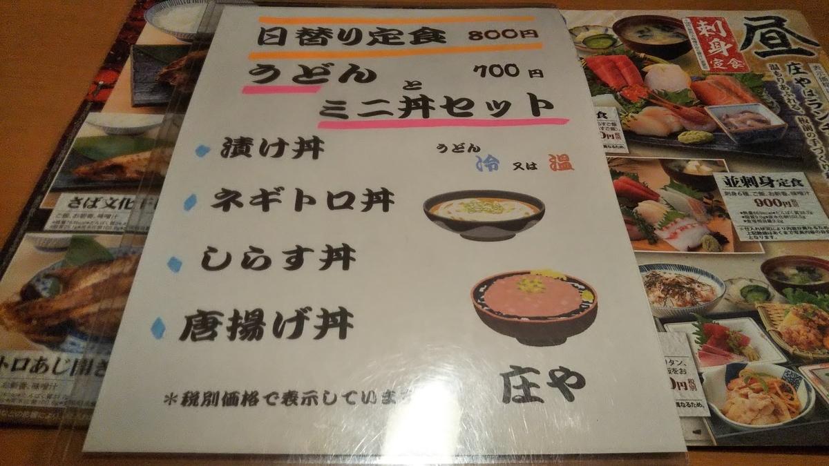 f:id:tabitogurume:20210221013419j:plain