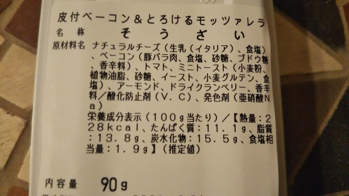 f:id:tabitogurume:20210227141715j:plain