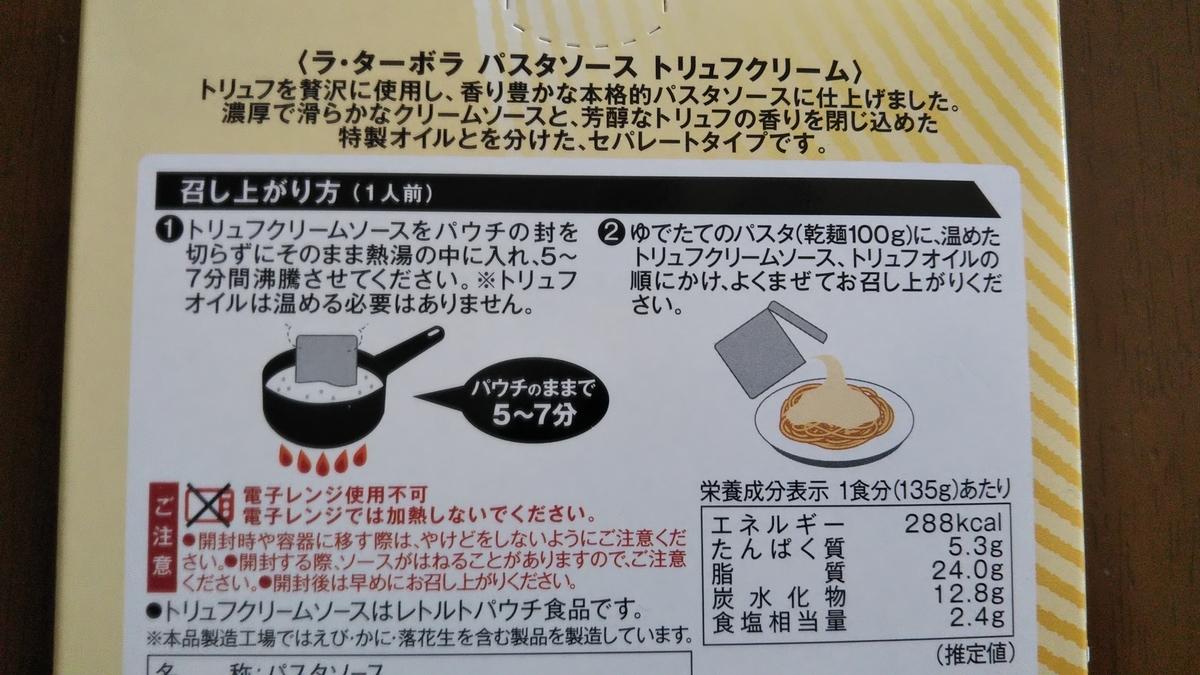 f:id:tabitogurume:20210313190337j:plain