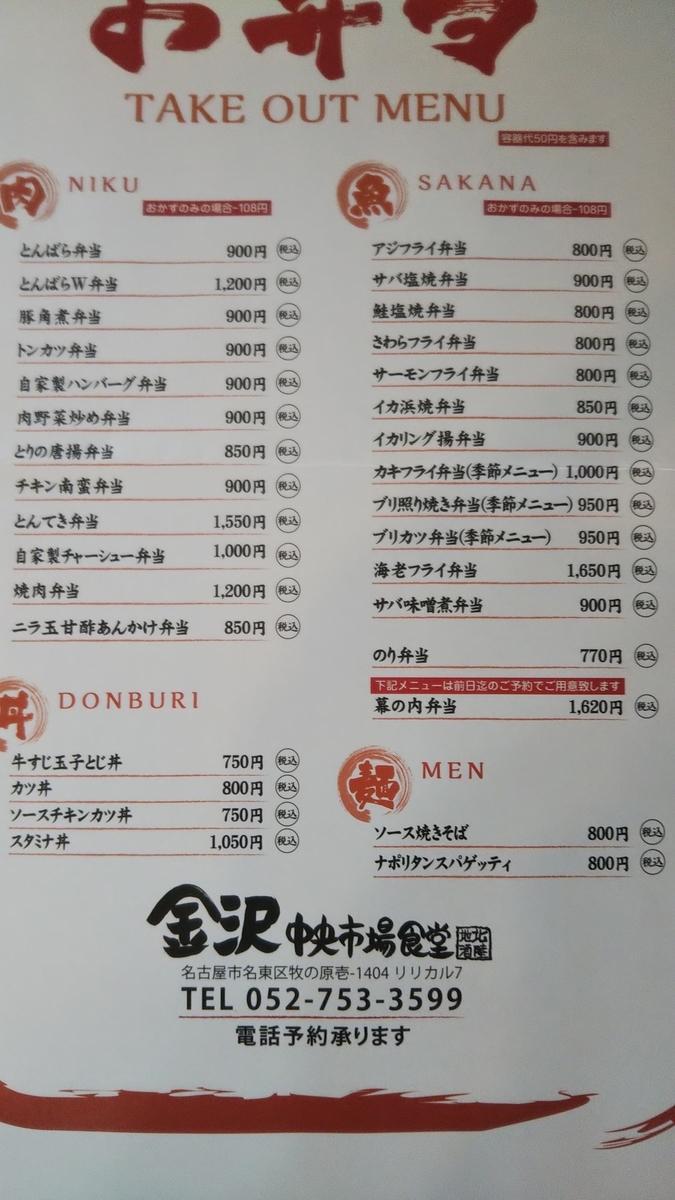 f:id:tabitogurume:20210411174627j:plain