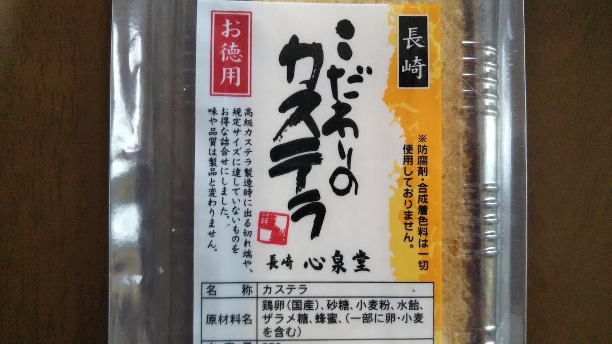 f:id:tabitogurume:20210417182510j:plain