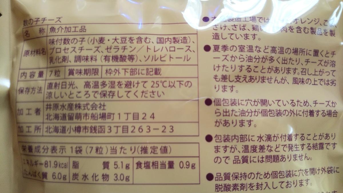 f:id:tabitogurume:20210425184609j:plain