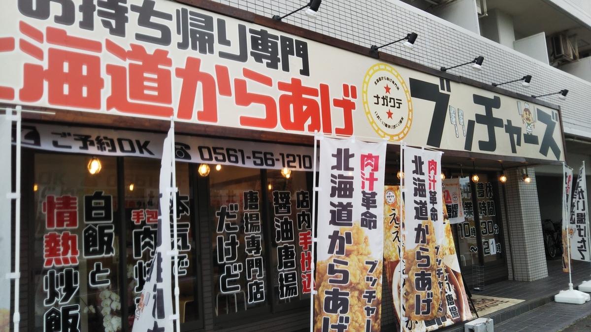 f:id:tabitogurume:20210627144219j:plain