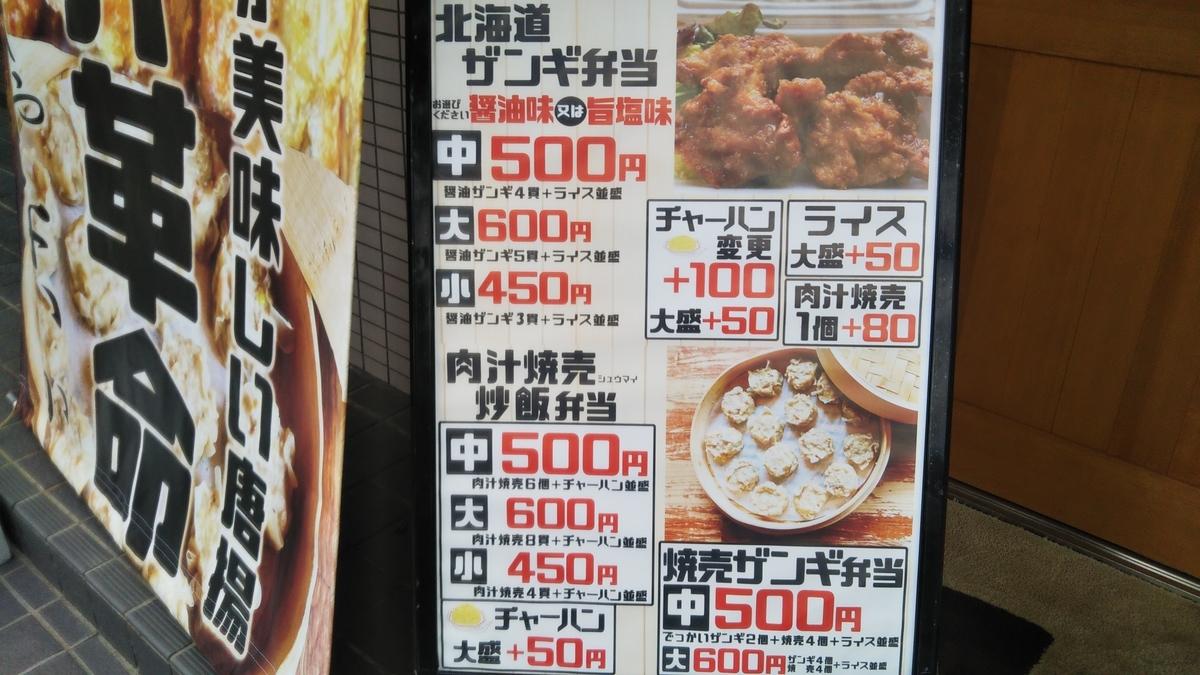 f:id:tabitogurume:20210627144309j:plain