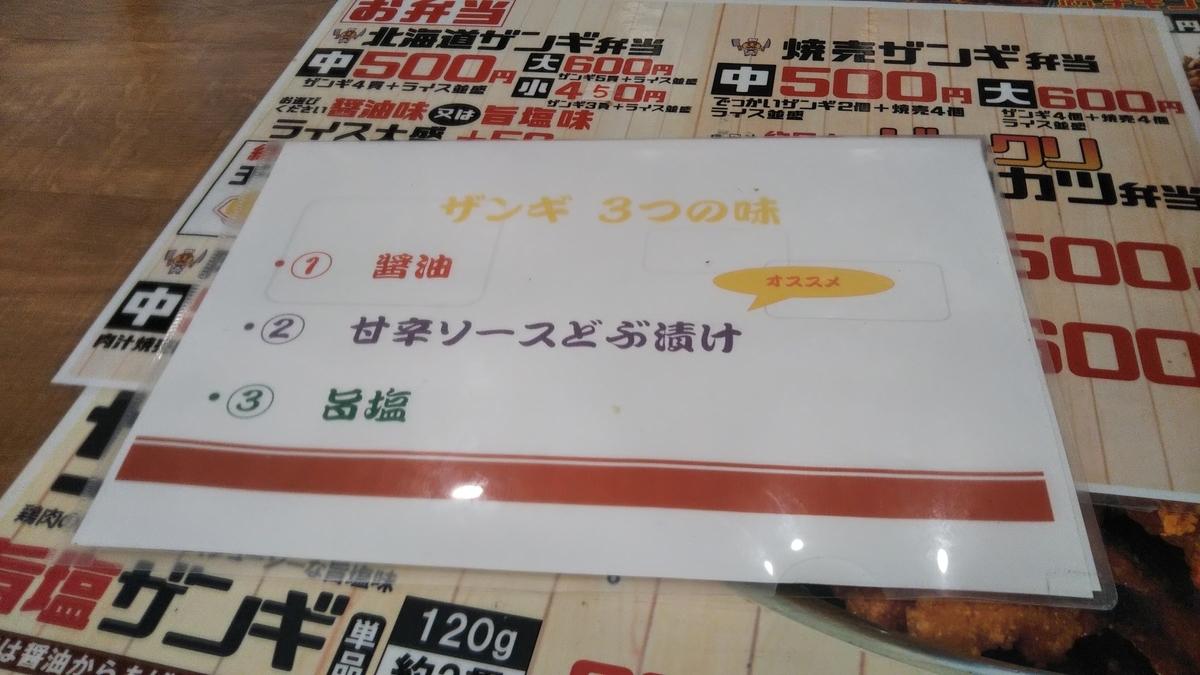 f:id:tabitogurume:20210627144727j:plain
