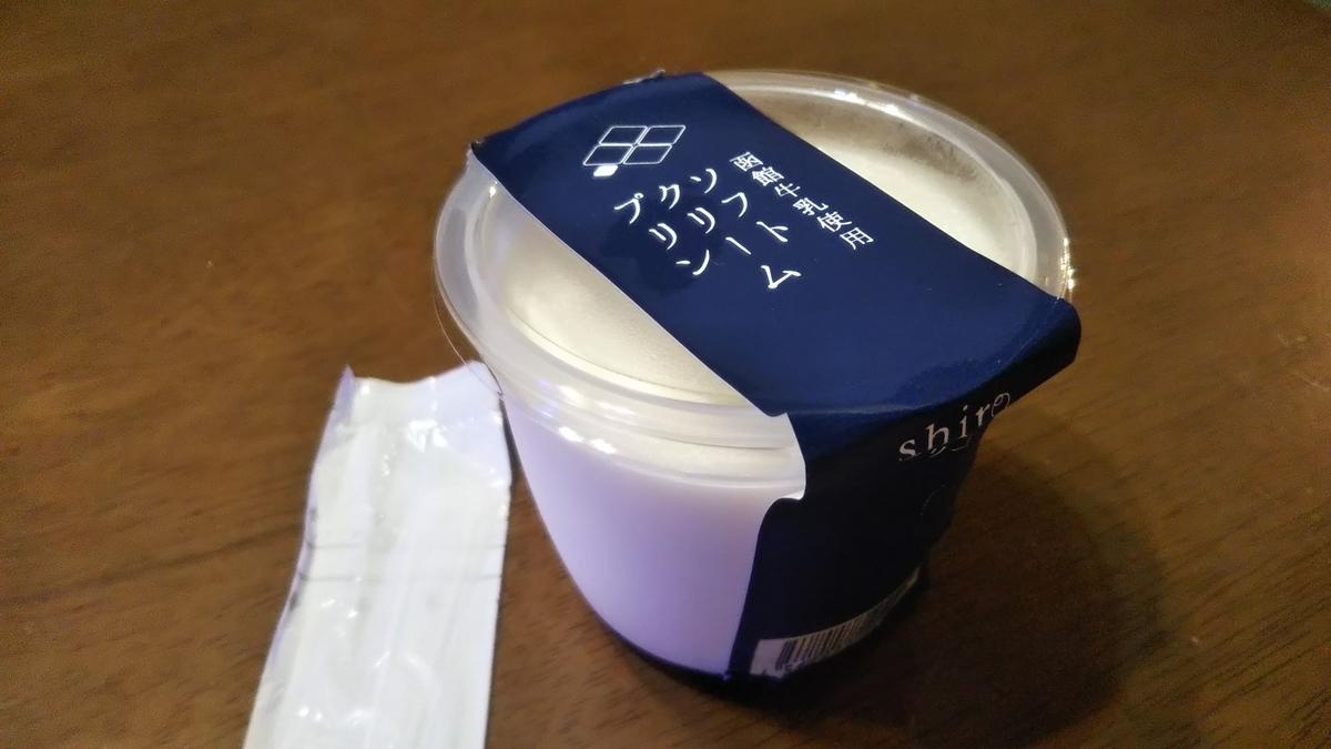 f:id:tabitogurume:20211010174930j:plain