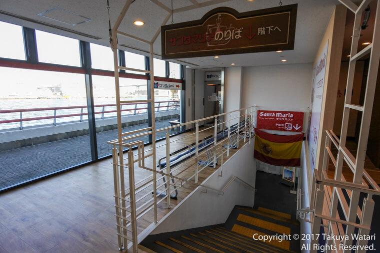この階段を下ればサンタマリア号の乗り場に行けます