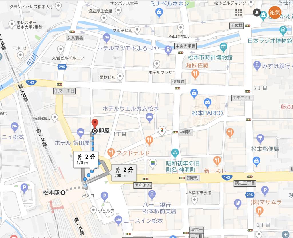 f:id:tabitsu:20171209164829p:plain
