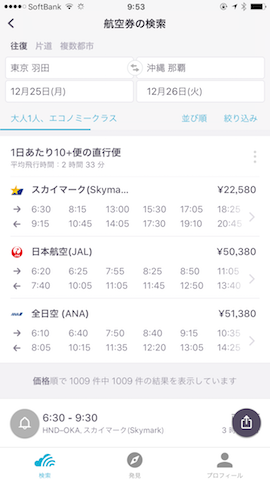 f:id:tabitsu:20171216100045p:plain