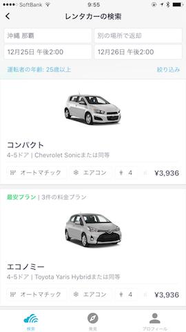 f:id:tabitsu:20171216101655p:plain