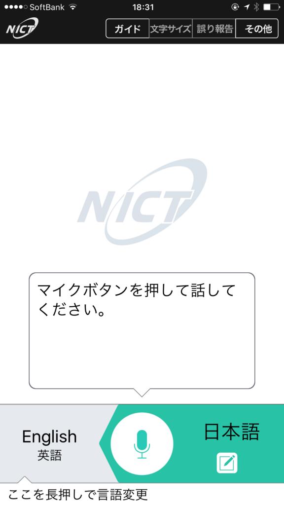 f:id:tabitsu:20171216183349p:plain