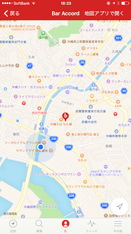 f:id:tabitsu:20171216185321p:plain