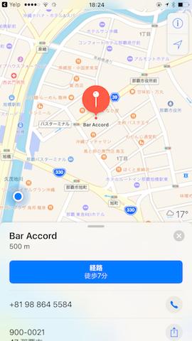 f:id:tabitsu:20171216185332p:plain