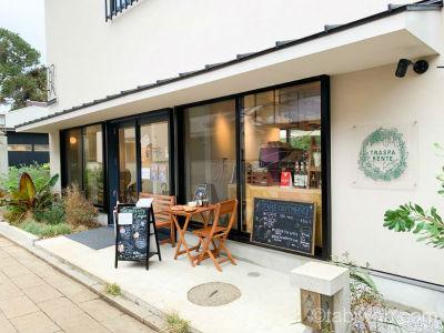 江の島★犬OKなレストラン、お店★犬と旅行★旅ワン