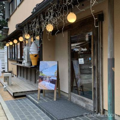 江の島★Cafe Medu★犬OKなレストラン、お店★犬と旅行★旅ワン