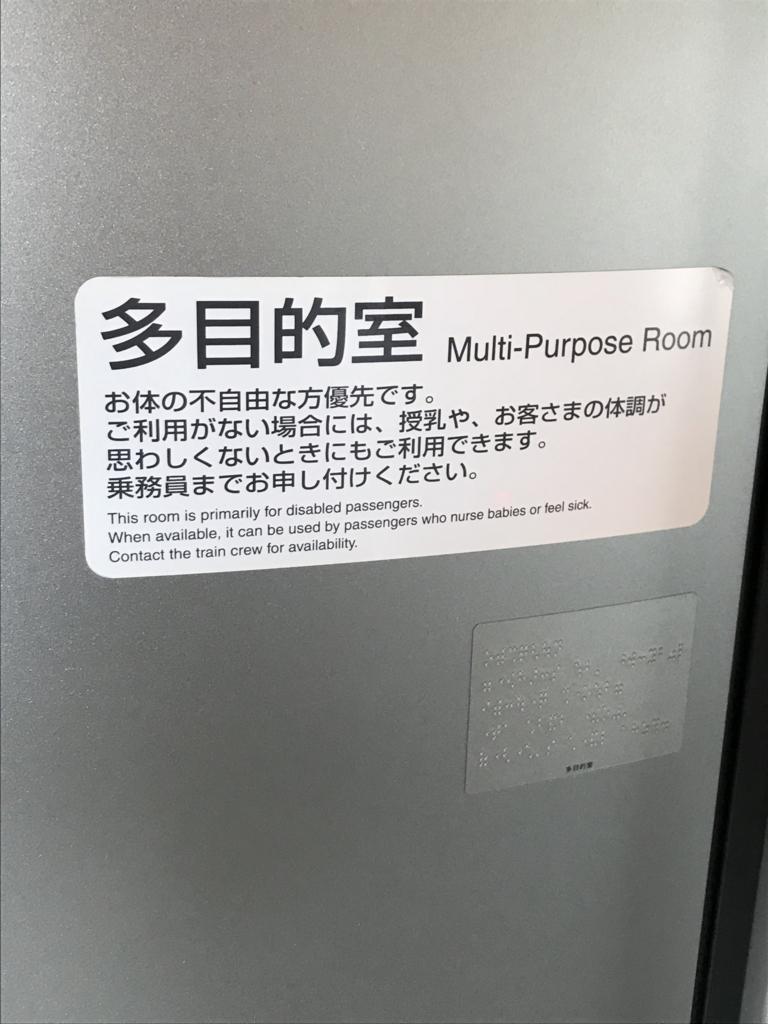 f:id:tabizukikun:20180821173518j:plain