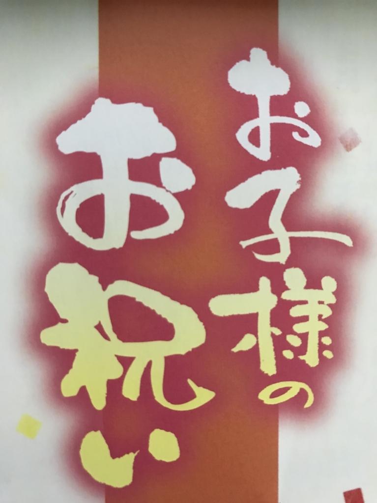 f:id:tabizukikun:20180825161313j:plain