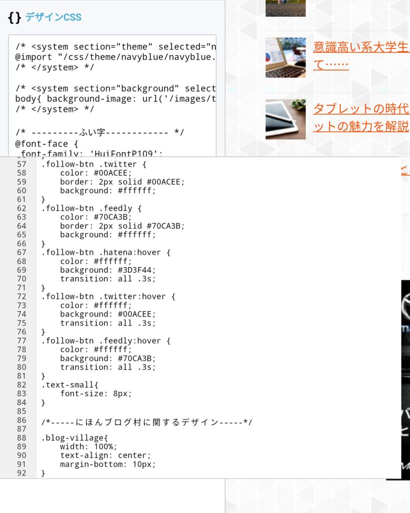 f:id:tablet8:20170424130947p:plain