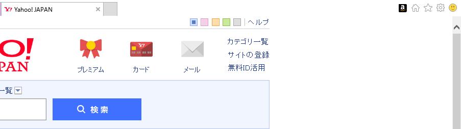 f:id:tablet8:20170729050157p:plain