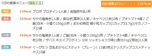 f:id:tableturning:20210829185525p:plain