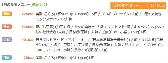 f:id:tableturning:20210829185707p:plain