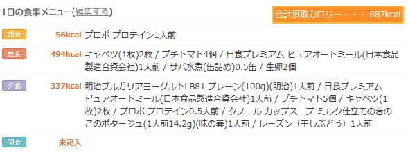 f:id:tableturning:20210902185523p:plain
