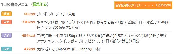 f:id:tableturning:20210907074936p:plain