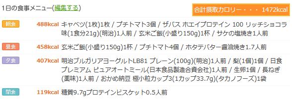 f:id:tableturning:20210916203043p:plain