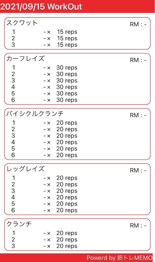 f:id:tableturning:20210917090131j:plain