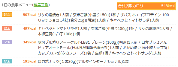 f:id:tableturning:20210919203758p:plain