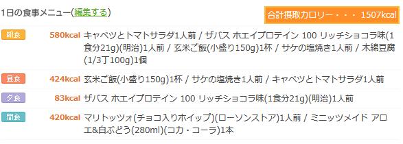 f:id:tableturning:20210919204005p:plain