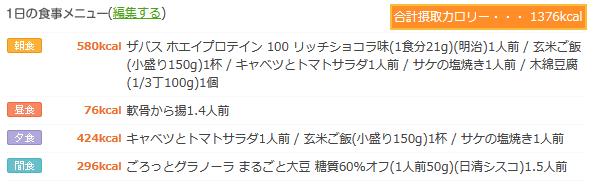 f:id:tableturning:20210921232755p:plain