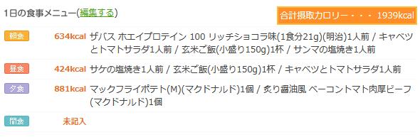 f:id:tableturning:20210923104215p:plain