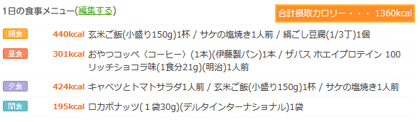 f:id:tableturning:20210927080726p:plain