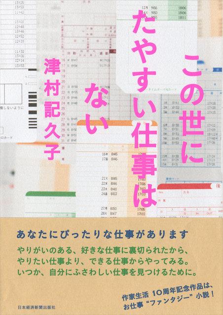 f:id:tabun-hayai:20170328091029j:plain