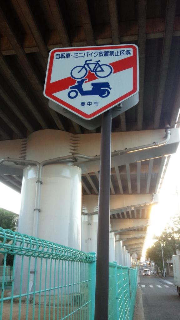 f:id:tabunsakatsu:20150826232051j:plain
