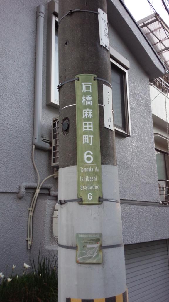 f:id:tabunsakatsu:20150826232457j:plain