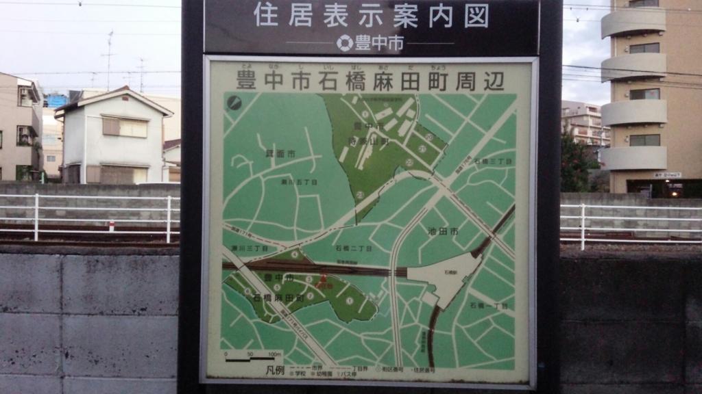 f:id:tabunsakatsu:20150826232552j:plain