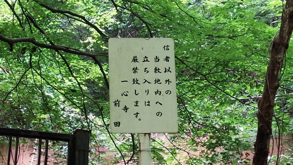 f:id:tabunsakatsu:20150919224200j:plain