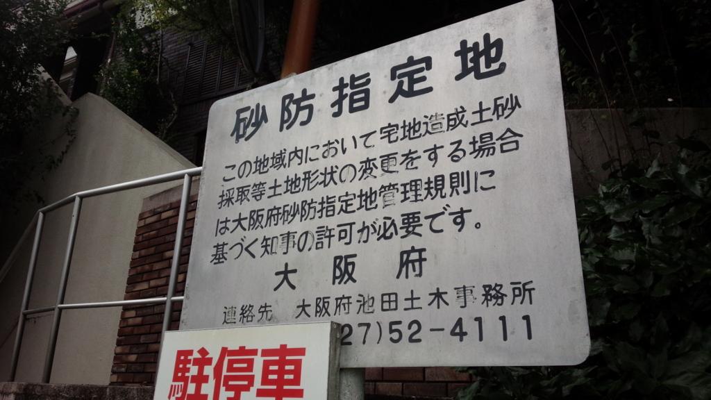 f:id:tabunsakatsu:20150920010948j:plain