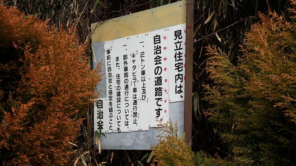 f:id:tabunsakatsu:20170301205719j:plain