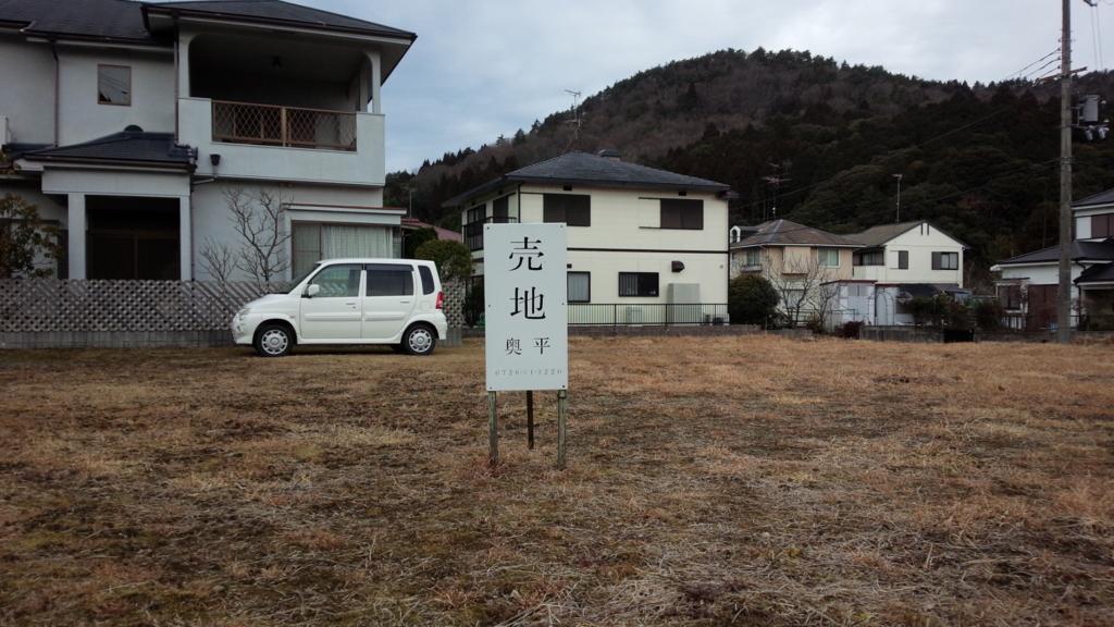 f:id:tabunsakatsu:20170302010423j:plain