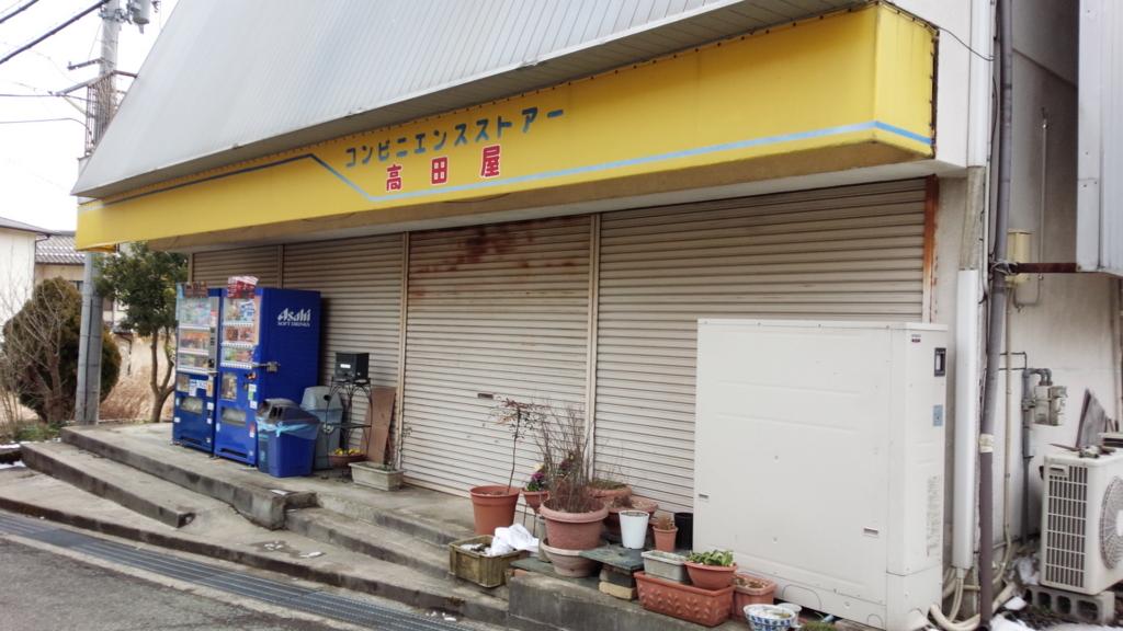 f:id:tabunsakatsu:20170302015848j:plain