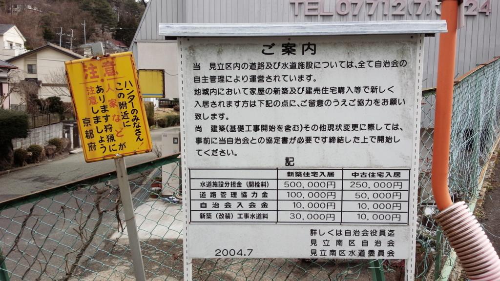 f:id:tabunsakatsu:20170302021646j:plain