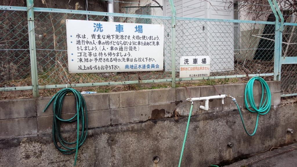 f:id:tabunsakatsu:20170302132322j:plain