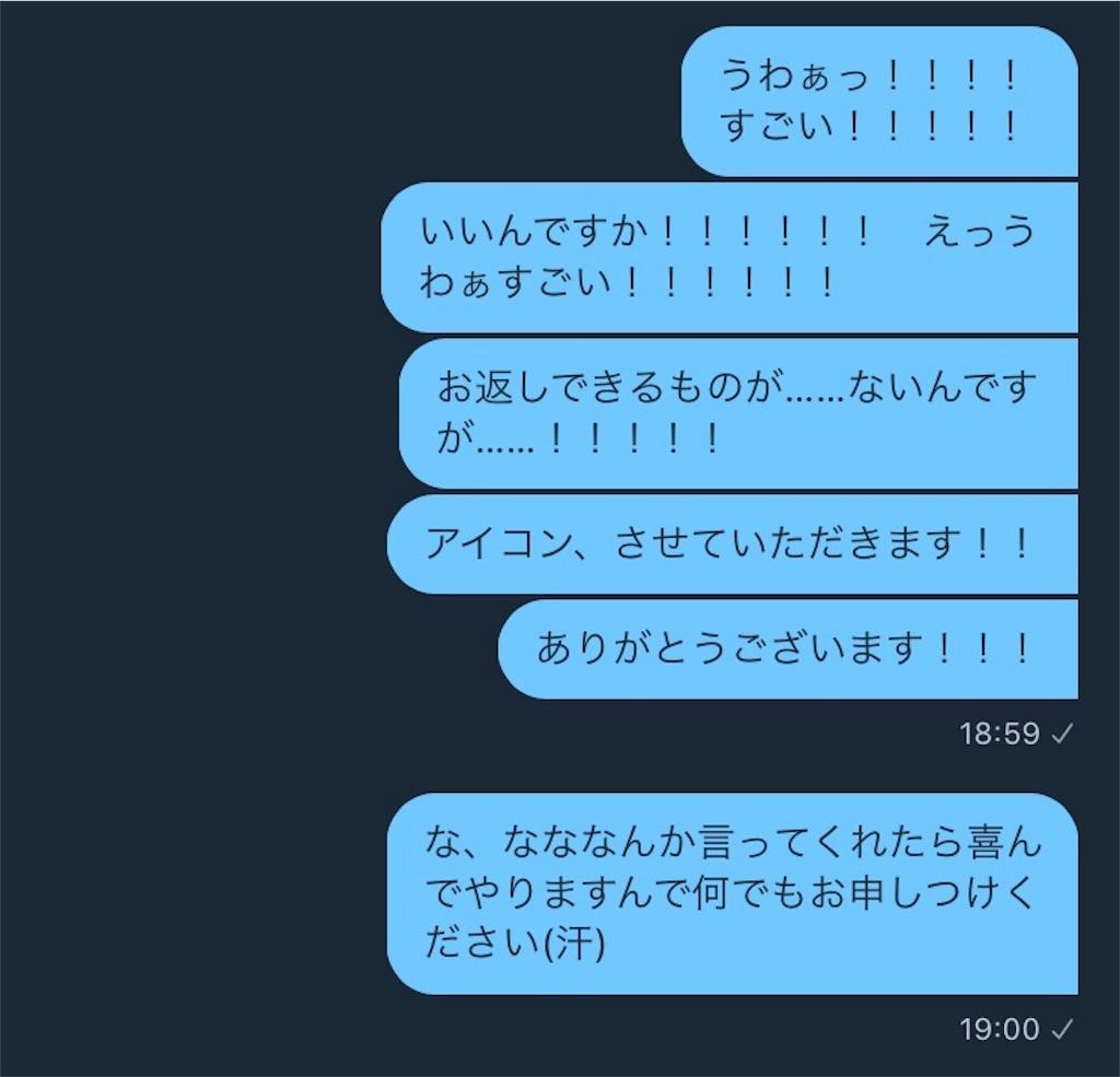 f:id:tabunsuguakiru:20180705235014j:image